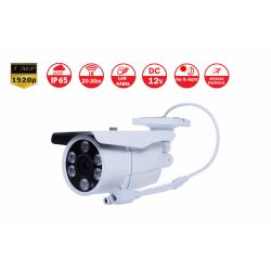 2K-s 5 megapixeles IP kamera