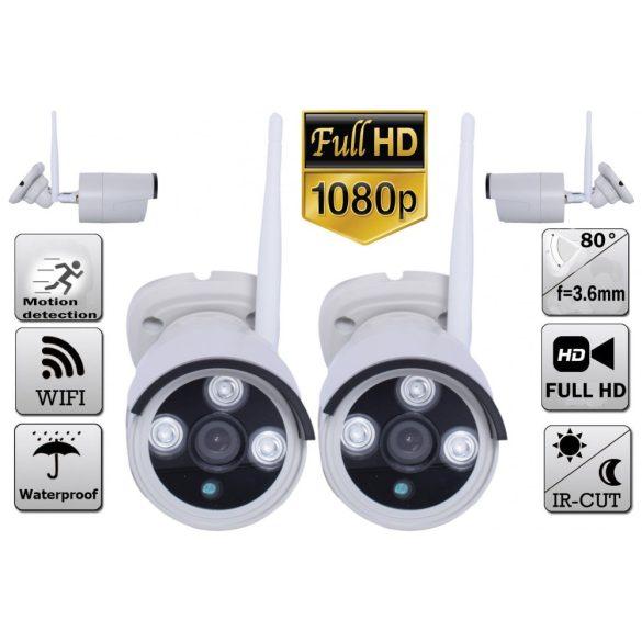 4 db Vezeték nélküli IP kamerás  rendszer szett 2.0MP FULL HD